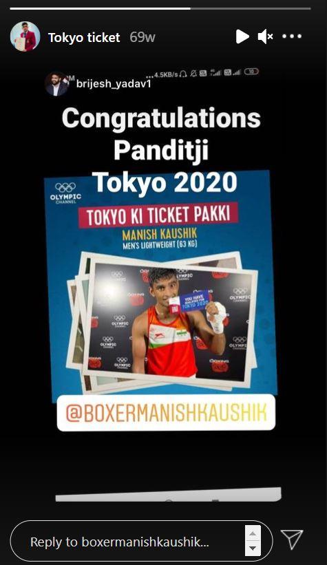 Manish Kaushik's Instagram story