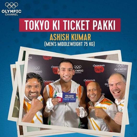 Ashish Kumar with the ticket to Tokyo Olympics