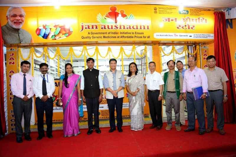 Mansukh Mandaviya during the inauguration of a PMBJAP kendra in Arunanchal Pradesh