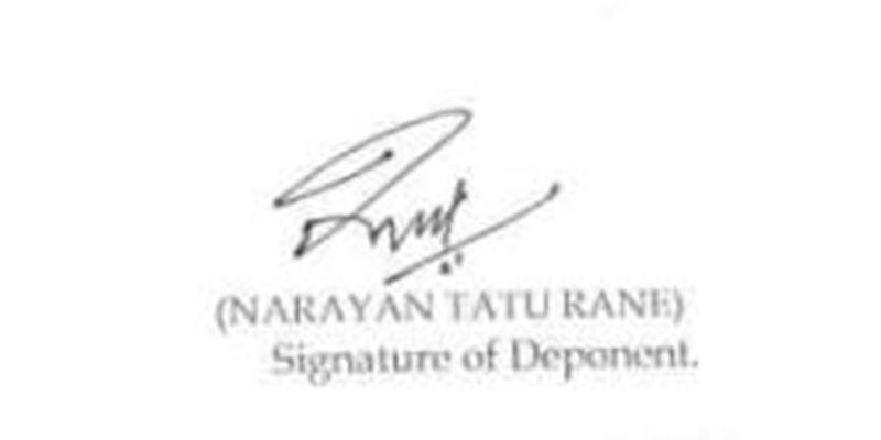 Narayan Rane's Signature