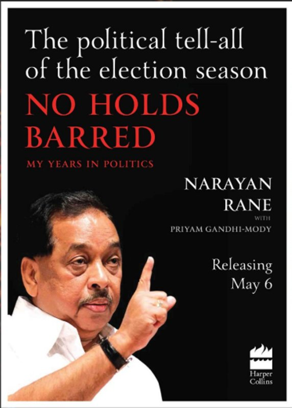 Narayan Rane on the cover page of a political magazine