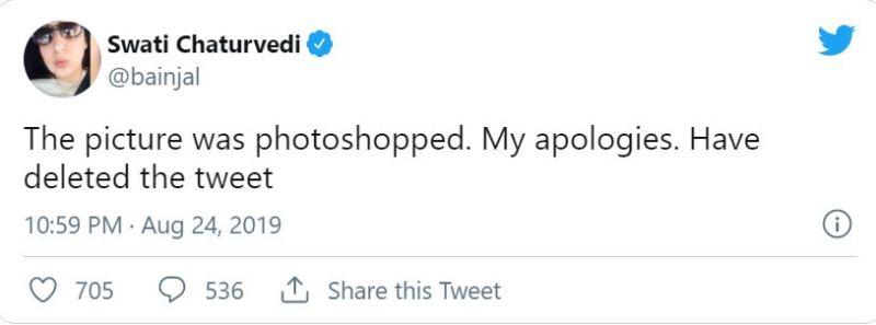 Swati Chaturvedi's apology Tweet
