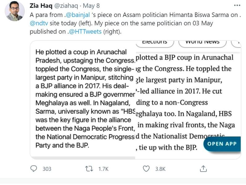 A screenshot of the Tweet by Zia Haq when he blamed Swati Chaturvedi for plagiarism
