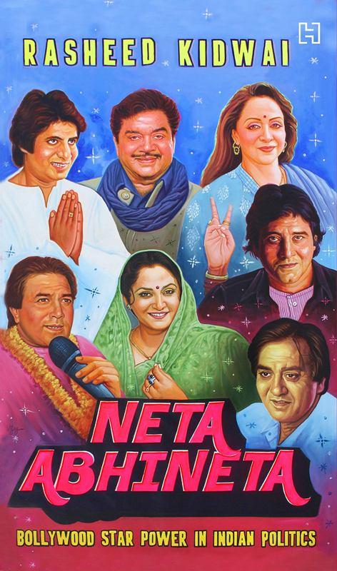 'Neta Abhineta' a book by Rasheed Kidwai