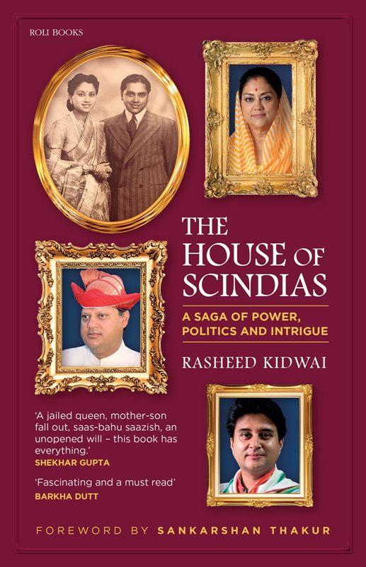 The House of Scindias by Rasheed Kidwai