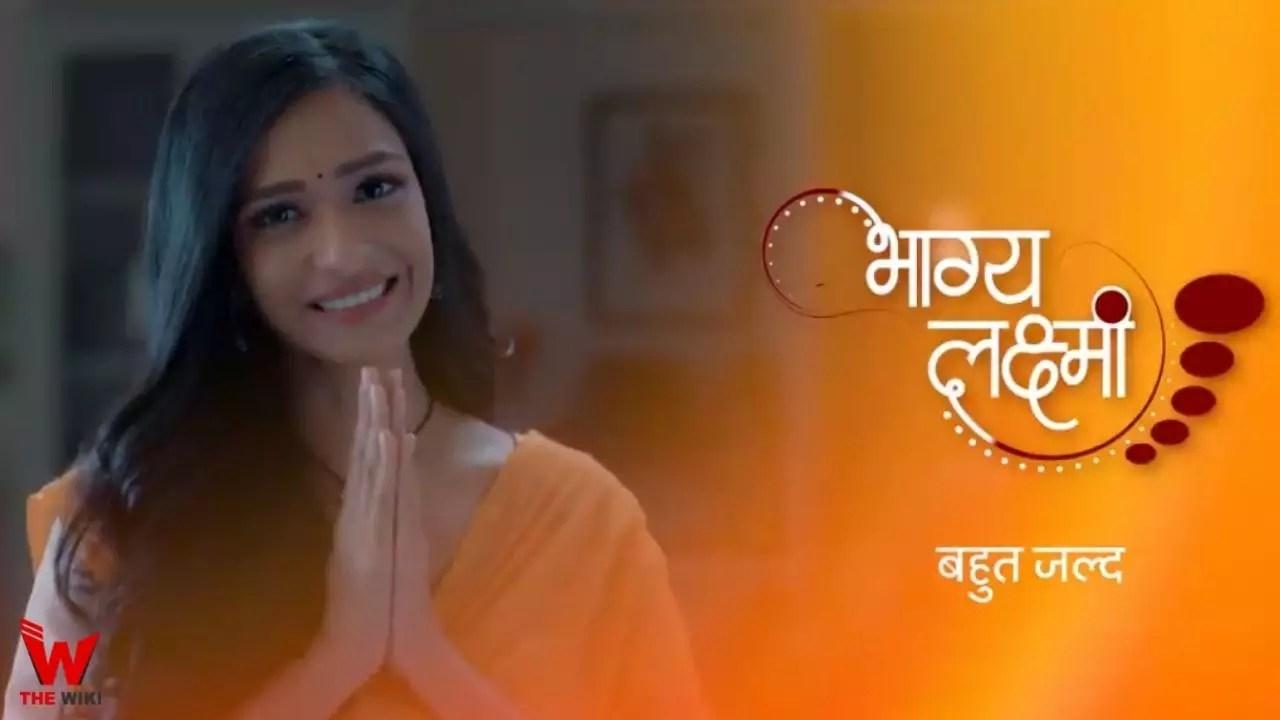 Bhagya Lakshmi Serial Wiki, Cast, Story & Release Date