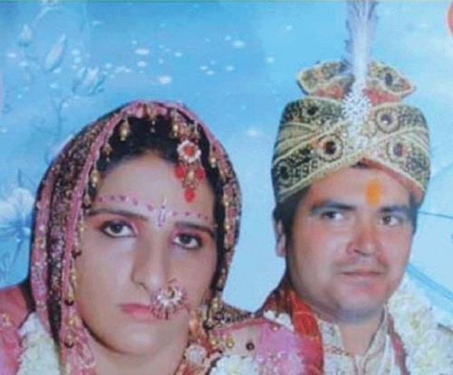 Seema Punia's wedding picture