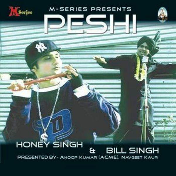Peshi (2005)