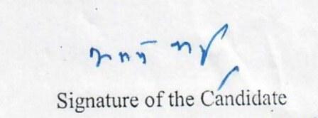 Ajay Bhatt's signature