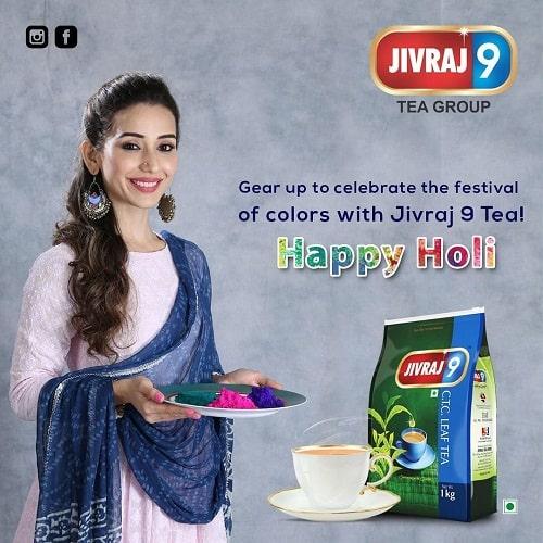 Heli Daruwala in a print advertisement