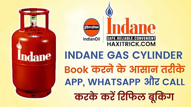 Indane Gas Booking Phone Number